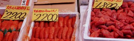 An image of fresh fish roe in boxes at Tsukiji