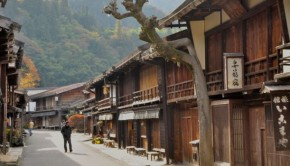 An image of Tsumago post town