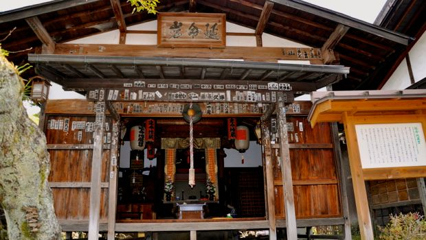 An image of a shrine in Tsumago Japan