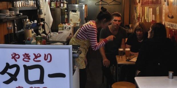 Inside the Yakitori bar